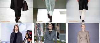 Puk, puk -  jesień/zima - nowe trendy 2014