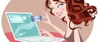 Szaleństwa internetowe. Jak rozsądnie kupować w sieci?